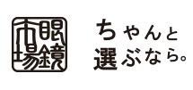 f:id:amimotosan:20170831214849j:plain