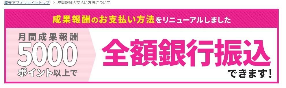 f:id:amimotosan:20171015155447j:plain