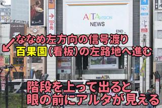 f:id:amimotosan:20180920202739j:plain