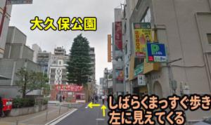 f:id:amimotosan:20180921203656j:plain