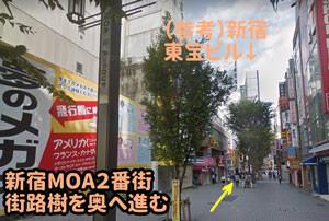 f:id:amimotosan:20180921205825j:plain