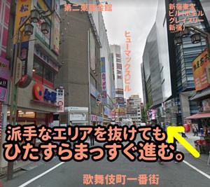 f:id:amimotosan:20180921211448j:plain