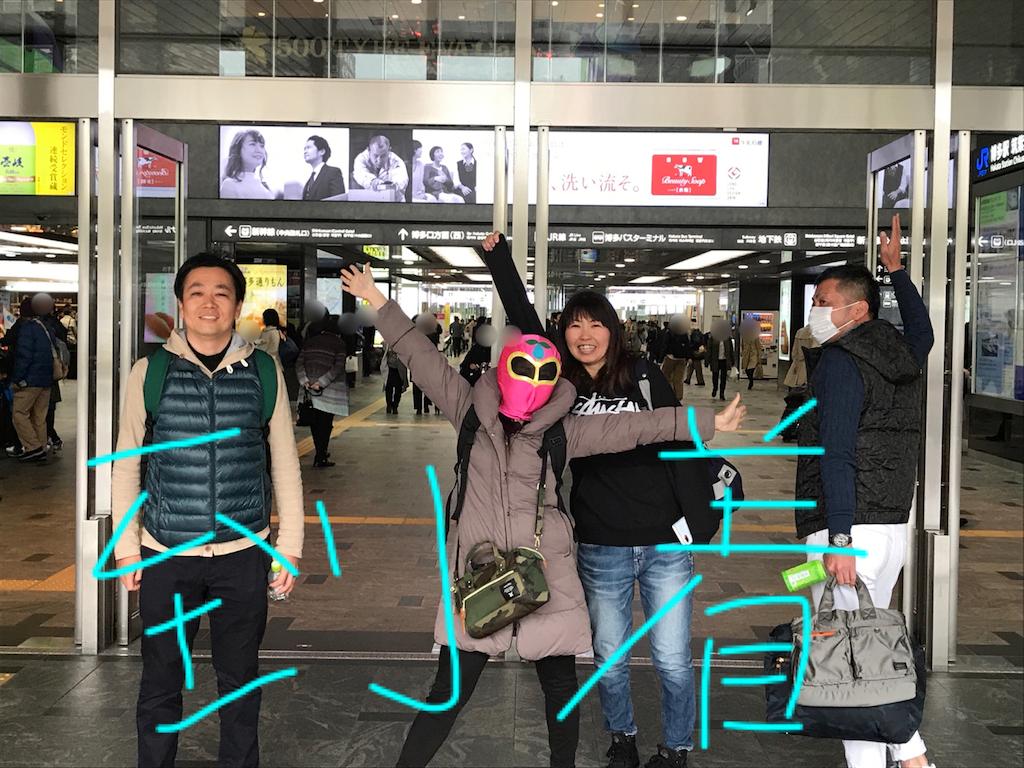 f:id:amiraiza:20171119154904p:image