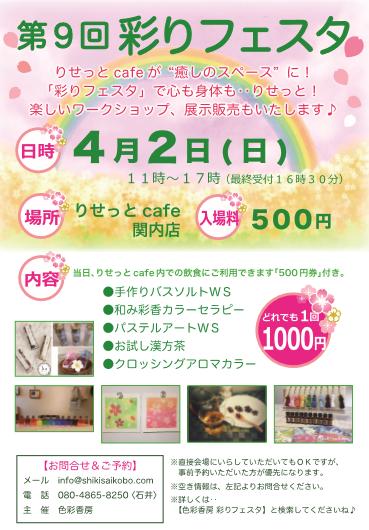 f:id:amisaku:20170223232307p:plain