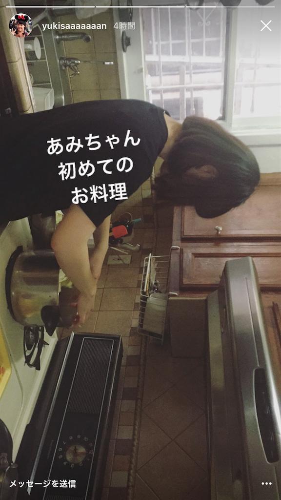 f:id:amiso_dayo:20170321130656p:image