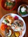 狭山市で、自然食なぅ。withえつこさん