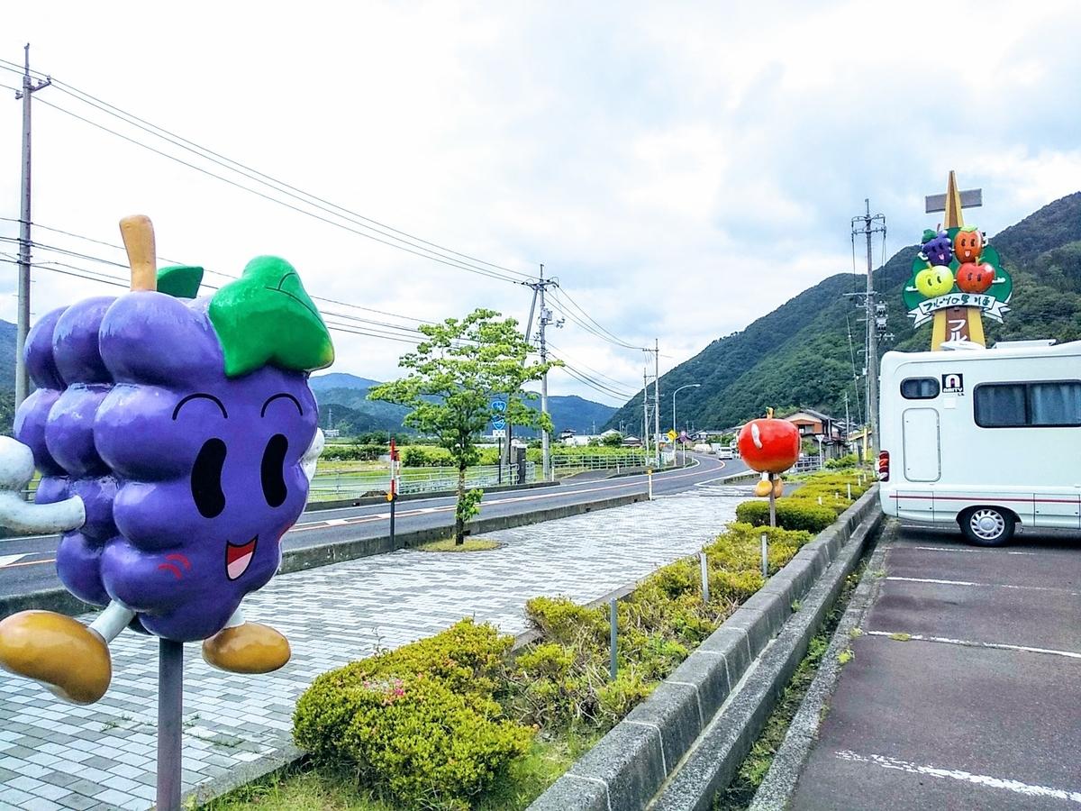 道 の 駅 みなみ 波賀