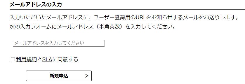 f:id:amivoice_techblog:20210114173431p:plain