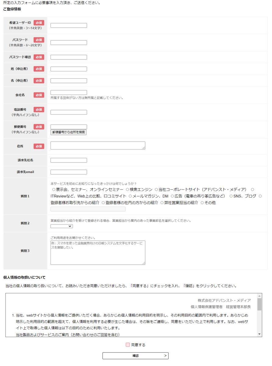 f:id:amivoice_techblog:20210114174048p:plain