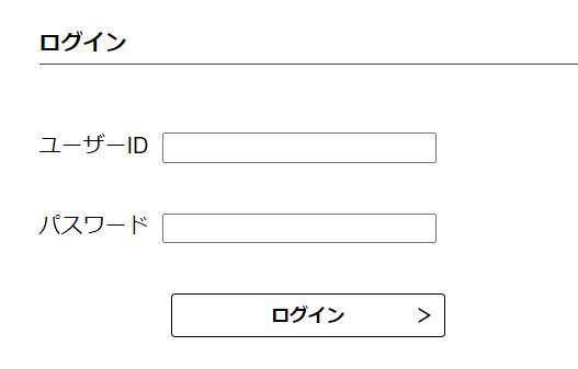 f:id:amivoice_techblog:20210114174814p:plain