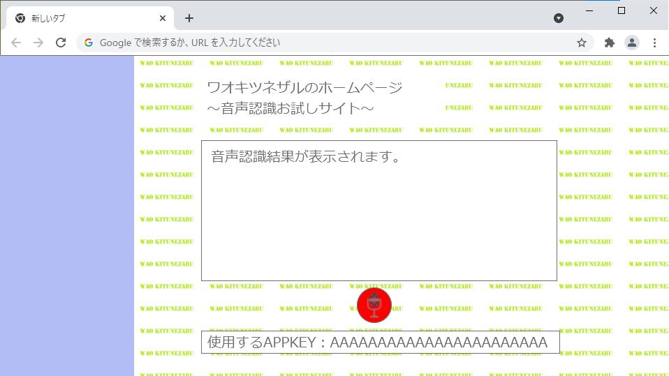 f:id:amivoice_techblog:20210825165149p:plain