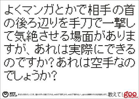 f:id:amiyoshida:20050228185632:image
