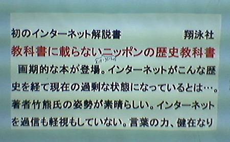 f:id:amiyoshida:20050609194405:image