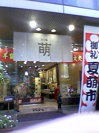 f:id:amiyoshida:20050725152959j:image