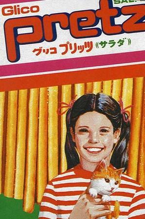 f:id:amiyoshida:20060125143355j:image