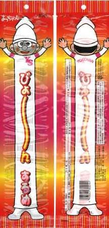f:id:amiyoshida:20060725184821j:image
