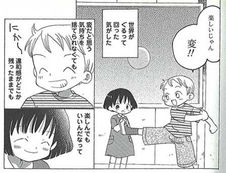 f:id:amiyoshida:20070324151907j:image