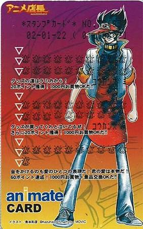 f:id:amiyoshida:20070330160540j:image