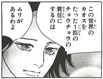 f:id:amiyoshida:20070627140715j:image