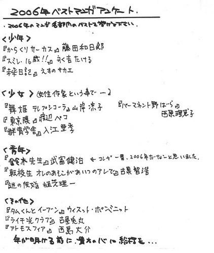 f:id:amiyoshida:20070810145151j:image