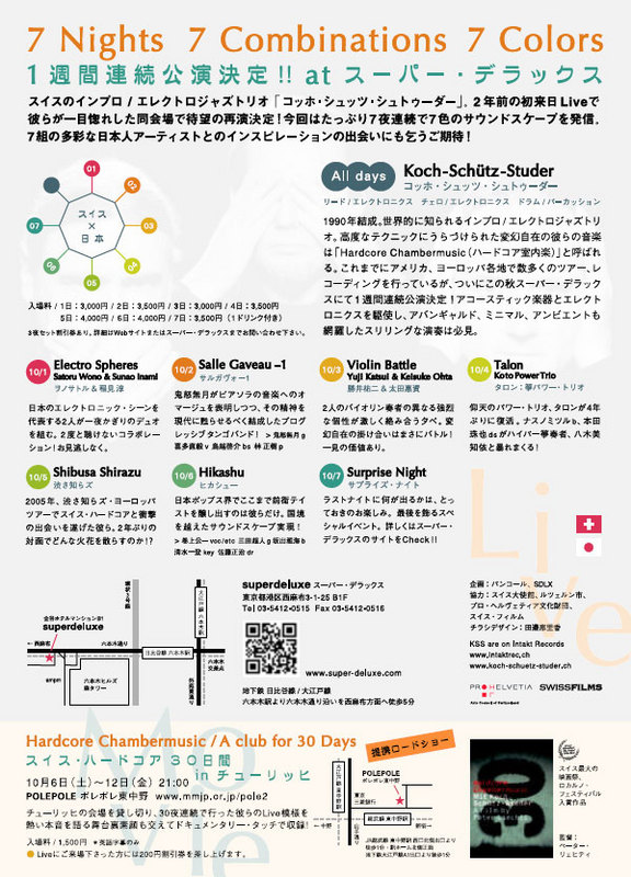 f:id:amiyoshida:20070928113117j:image:h800