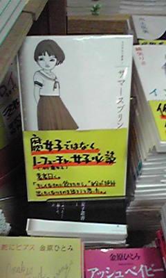 f:id:amiyoshida:20071001151020j:image:h400