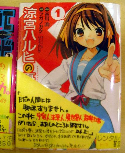 f:id:amiyoshida:20071022152003j:image
