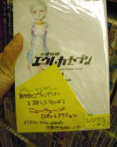 f:id:amiyoshida:20071025165501j:image
