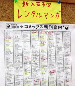 f:id:amiyoshida:20071025165506j:image