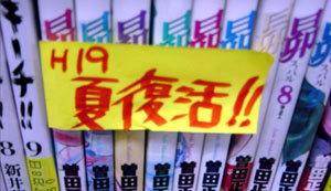 f:id:amiyoshida:20071025165507j:image