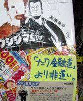 f:id:amiyoshida:20071025165508j:image