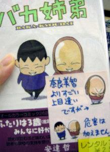 f:id:amiyoshida:20071025165659j:image