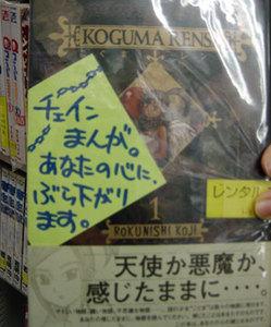 f:id:amiyoshida:20071025165700j:image