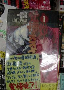f:id:amiyoshida:20071025165834j:image