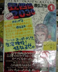 f:id:amiyoshida:20071025165835j:image