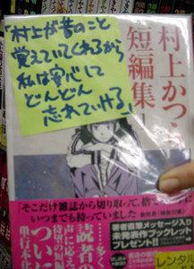 f:id:amiyoshida:20071025165837j:image