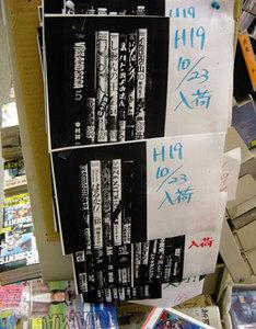 f:id:amiyoshida:20071025170002j:image