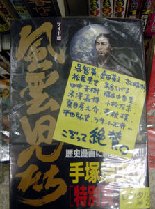f:id:amiyoshida:20071025170004j:image