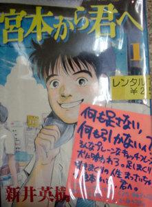 f:id:amiyoshida:20071025170006j:image