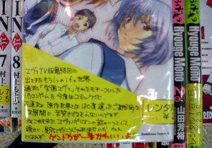 f:id:amiyoshida:20071025170054j:image