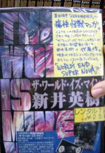 f:id:amiyoshida:20071025170056j:image