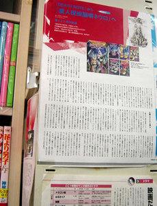 f:id:amiyoshida:20071025170057j:image