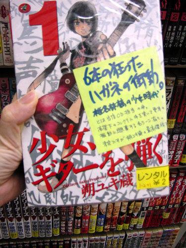 f:id:amiyoshida:20071025170234j:image