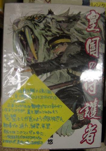 f:id:amiyoshida:20071025170236j:image