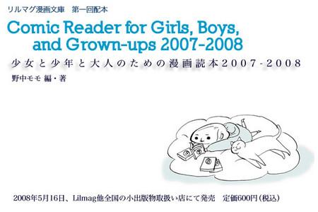 f:id:amiyoshida:20080509025626j:image