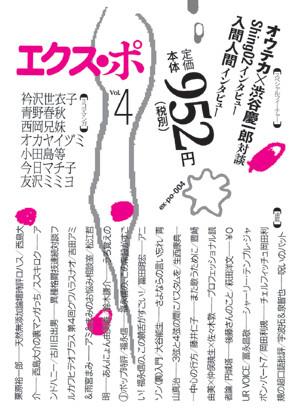 f:id:amiyoshida:20080707062028j:image:right