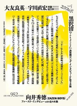 f:id:amiyoshida:20080829142620j:image:right