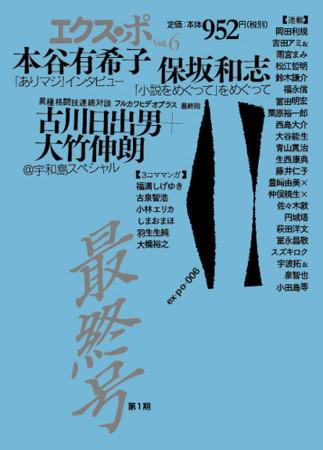 f:id:amiyoshida:20081019180454j:image:right