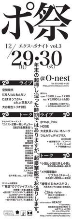 f:id:amiyoshida:20081206001355j:image:right
