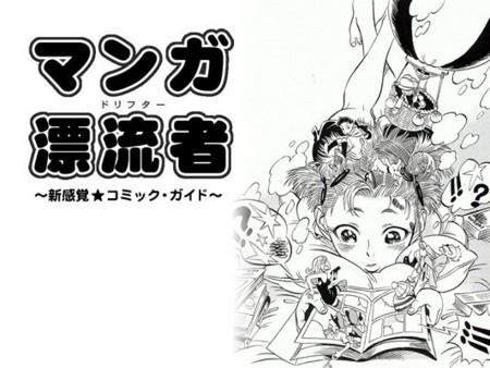 f:id:amiyoshida:20090422205402j:image:right